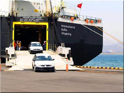 Car carriers to Australia